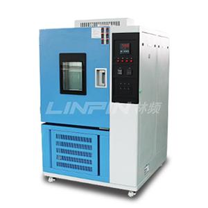 高低温湿热试验箱|高低温湿热测