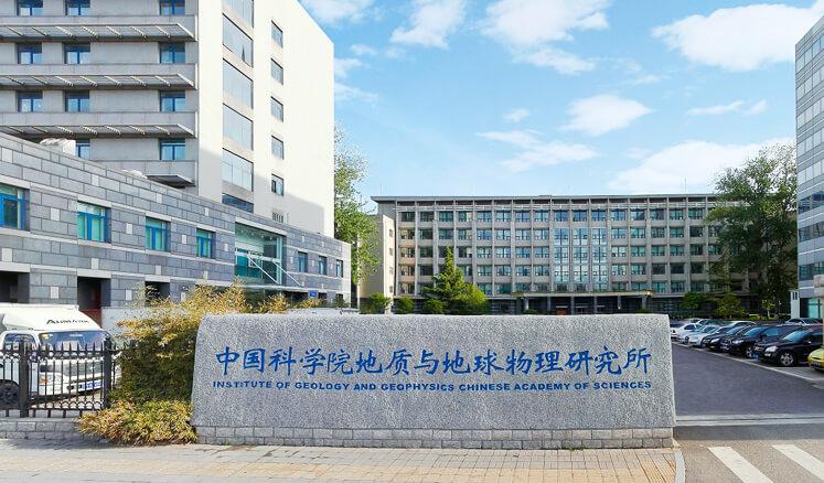 中國科學院地質與地球物理研究院