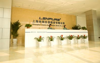 林频仪器环境试验设备展示厅